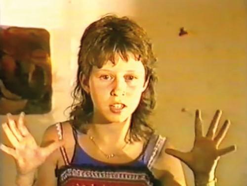צילום מסך מתוך סרטון של הליכוד