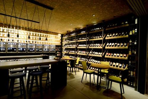 Tasting Room צילום: רן בירן