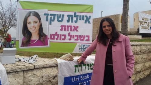 איילת שקד, מקום ראשון בפריימריז לבית היהודי | צילום: דוברות לשכה