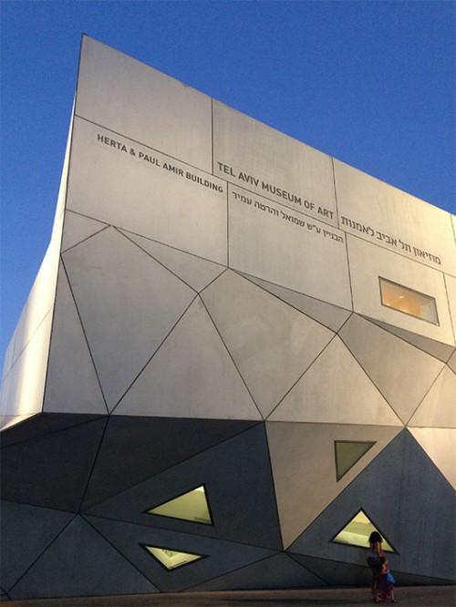 האגף החדש של מוזיאון תל אביב לאמנות | צילום: Shutterstock