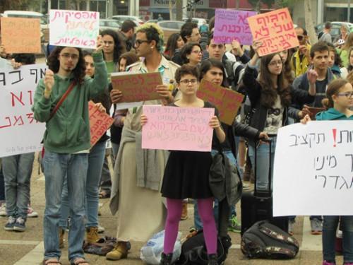 ההפגנה שארגנה אלישע בכיכר רבין בתל אביב | צילום: נחמה שימנוביץ