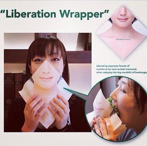 שקית נייר יפנית להסתרת האכילה | צילום מתוך אינסטגרם