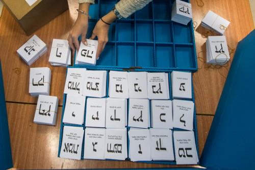 מלא מרצ. רתם איזק עם אביעד קיסוס ביום הבחירות | צילום: gettyimages