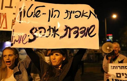 הפגנה נגד מונופול הגז, 2014   צילום: יואב בן דב