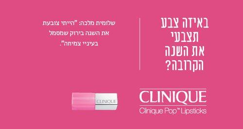 clinique10