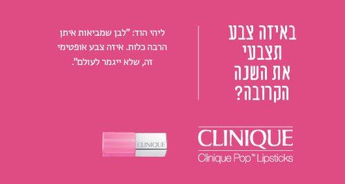 clinique8