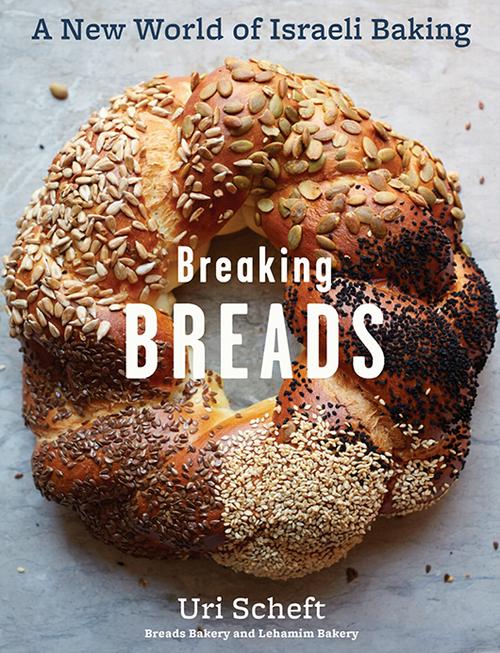 Breaking Breads של אורי שפט הוא ספר האפייה הישראלי באנגלית הראשון מסוגו