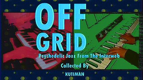 "Offgrid offline | צילום: יח""צ"