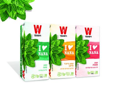 סדרת התה החדשה של ויסוצקי