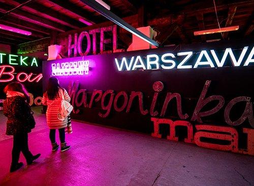 מוזיאון Neonow   צילום: המכון הפולני בתל אביב Warsaw Tourist Office