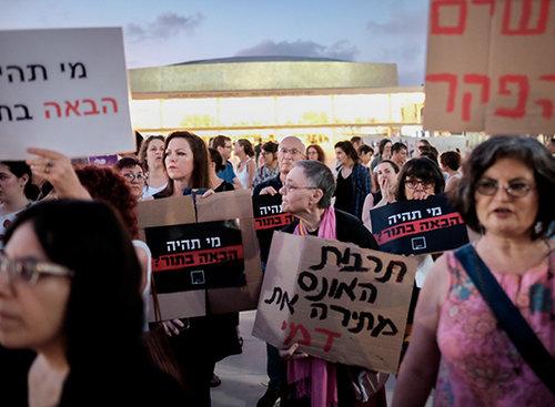 צעדת השרמוטות בתל אביב   צילום: פלאש 90