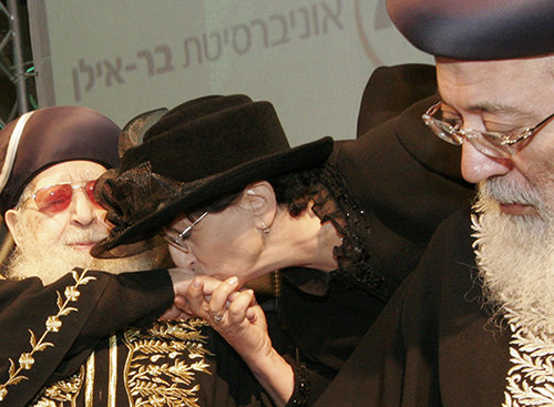 בר שלום ואביה הרב עובדיה יוסף   צילום: אורן נחשון, פלאש 90