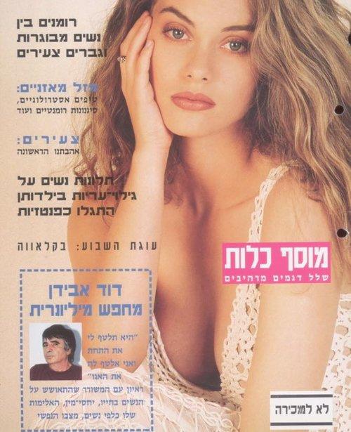 על שער מגזין: ענת אלימלך | צילום: ששון משה