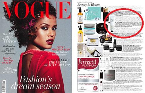 """אמה לורה במגזין ווג. צילום: יח""""צ"""