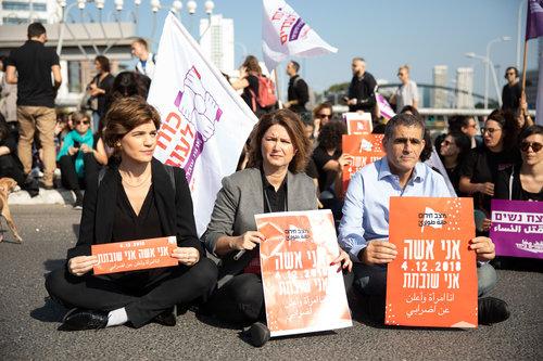 חברי הכנסת של מפלגת מרצ בהפגנה בקרית הממשלה בתל אביב | צילום: דין אהרוני רולנד